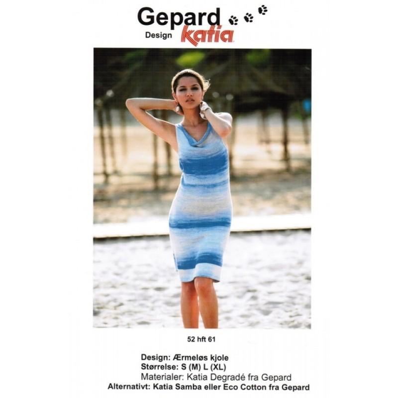 Gepard mønster Ærmeløs kjole-31