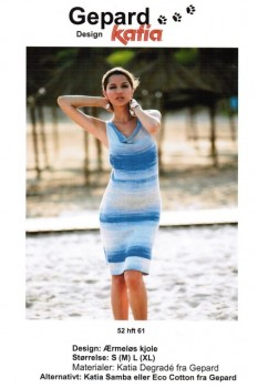 Gepard mønster Ærmeløs kjole