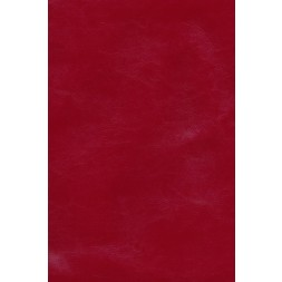 Afkliplderrd60x65cm-20