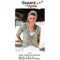 Gepard mønster Cardigan m/hulmønster i Duna-20