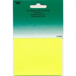 Lapper til regntøj Reparationslap i Nylon i neon gul-20