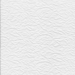 Rest Jacquard strik med struktur i hvid 90 cm.-20