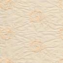 Rest Silke m/blomster broderi, off-white/creme, 55-60 cm.